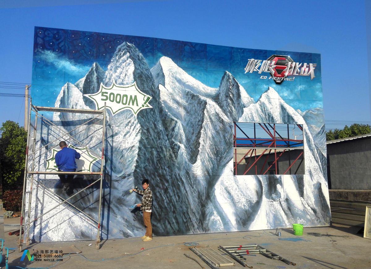 相宜本草极限挑战攀岩墙立体画绘制