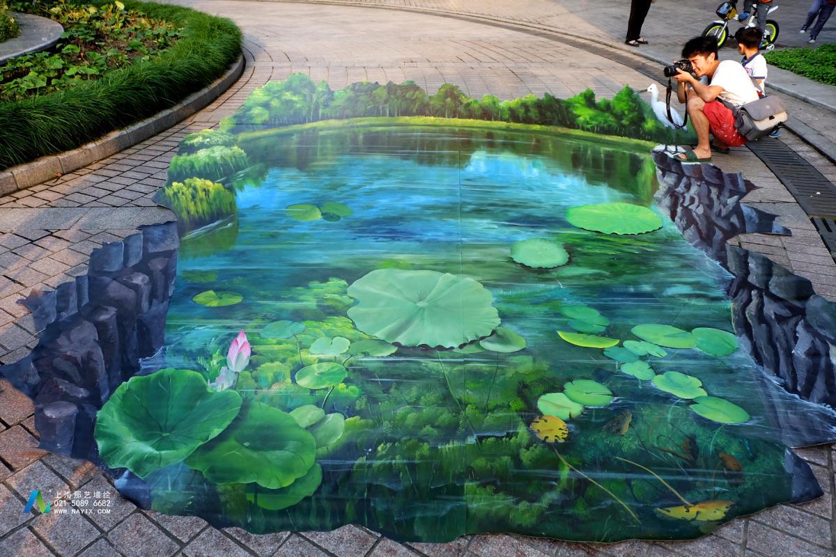湿地景观立体画