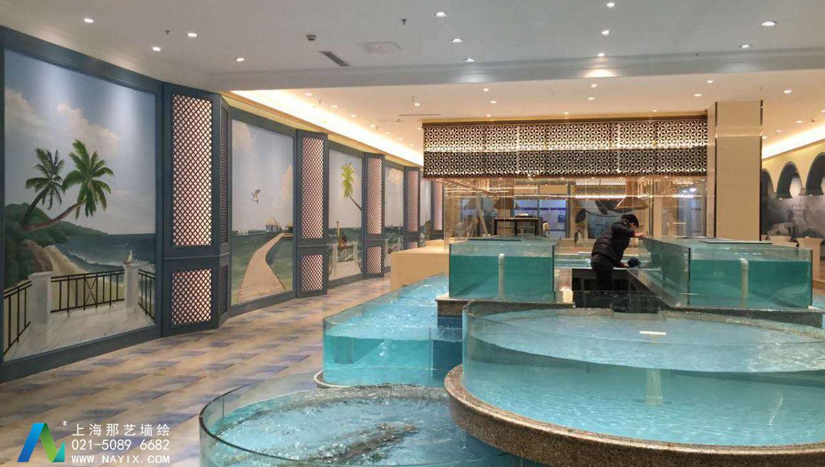 石家庄西贝海鲜汇餐厅壁画