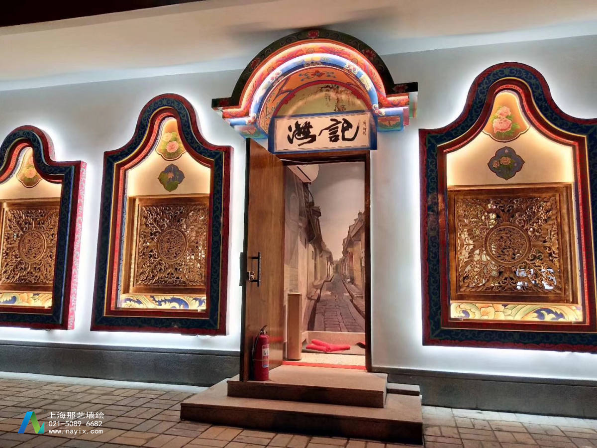 北京八合里海记牛肉店创意餐厅墙绘