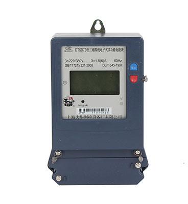 预付费电表注意事项和读数原理