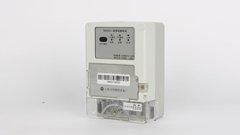 数据采集终端(网络型)DH6200-L