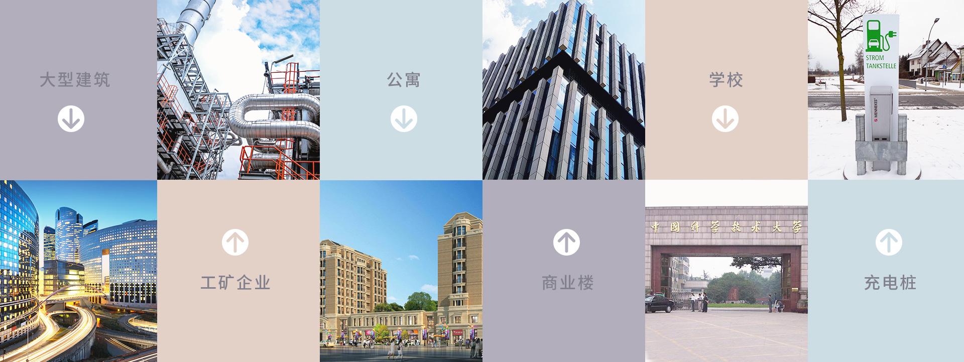 上海智能水表价格