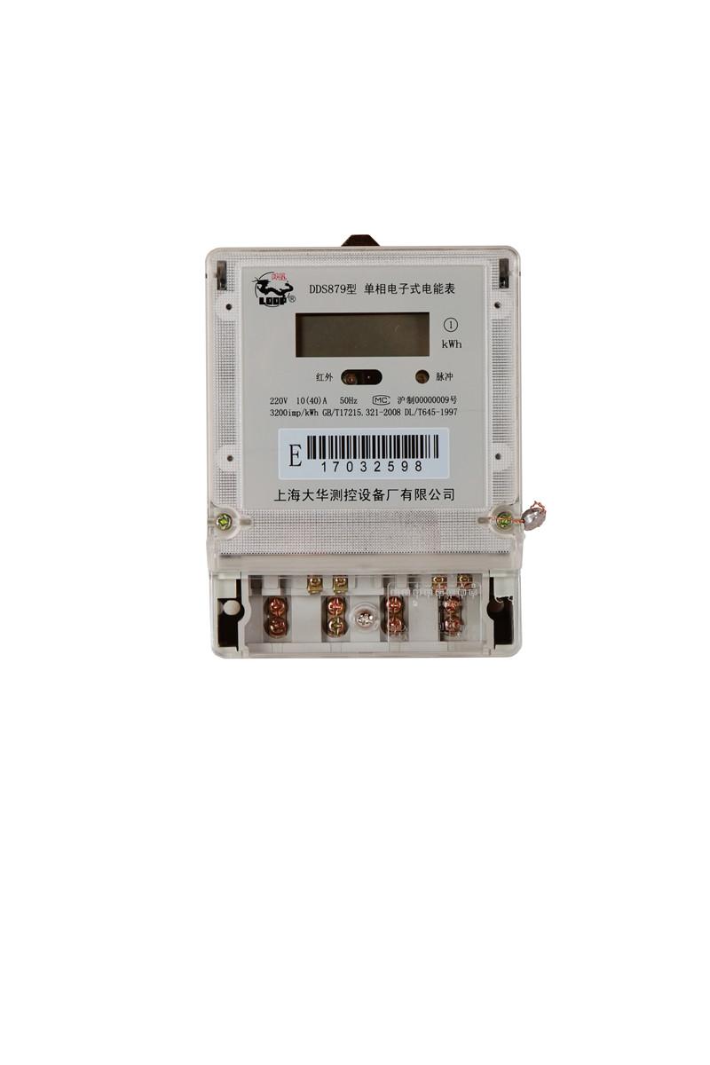 DDS879-E型单相电子式电能表