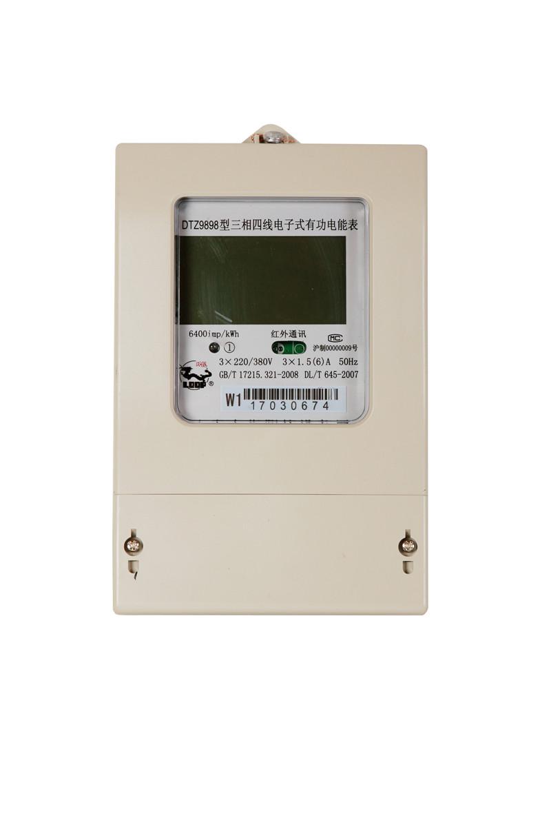 DTZ9898-W1三相电子式有功电能表