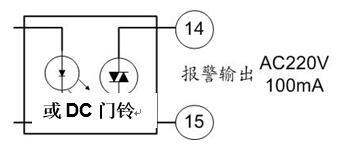 DDSY879-F单相电子式预付费电能表(多费率型)报警输出口示意图