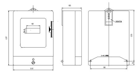 DDSY879-M型负载自动识别预付费电能表安装尺寸图