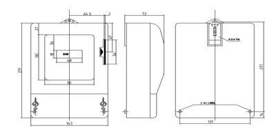 DTSY79三相电子式预付费电能表外形尺寸图