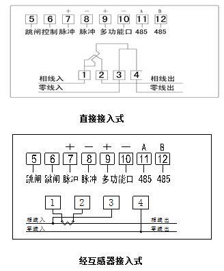 DDZY9898单相费控智能电能表接线图