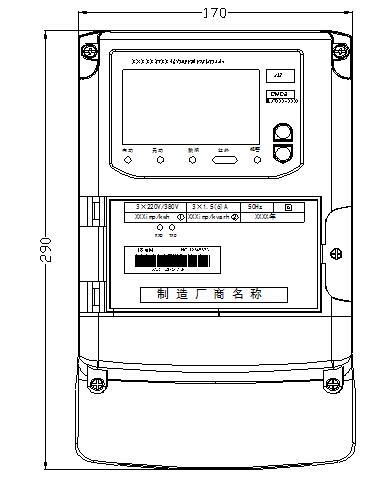 DTZY9898型三相远程费控智能电能表外形图