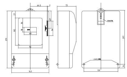 DTSY79-F型三相电子式预付费电能表(多费率型)外形尺寸图
