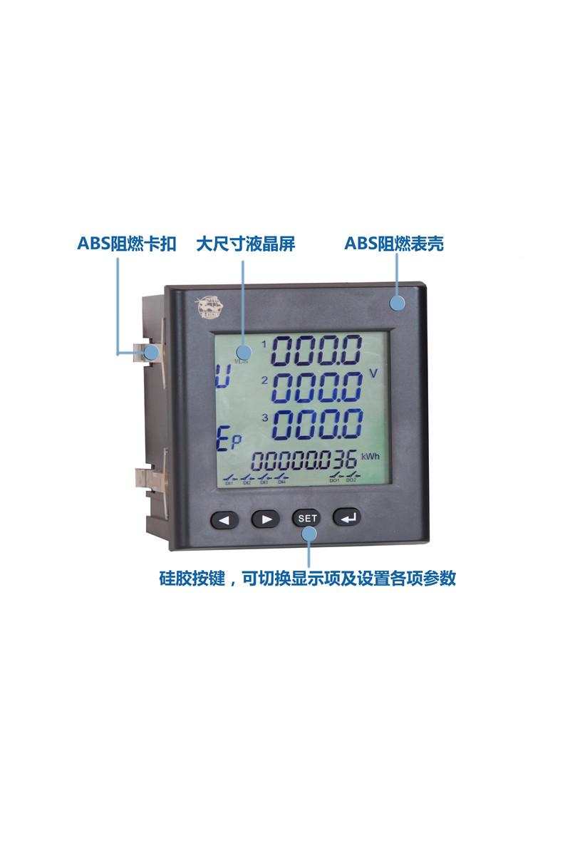 注:以上表格中端子接线仅为示意,具体端子接线,以实际仪表上的端子接线为准! 1) 辅助电源:我公司电力仪表具备通用的(AC/DC)电源输入接口,若不作特殊声明,提供的是220V (AC/DC)或110V (AC/DC)电源接口的标准产品,仪表极限的工作电源电压为AC/DC:85-265V,为防止损坏产品,请提供适用于我公司产品的电源。 说明: A.采用交流电源建议在火线一侧安装1A的保险丝。 B.对于电力品质较差的地区中,建议在电源回路安装浪涌抑制器防止雷击,以及快速脉冲群抑制器 2) 输入信号:采用了每