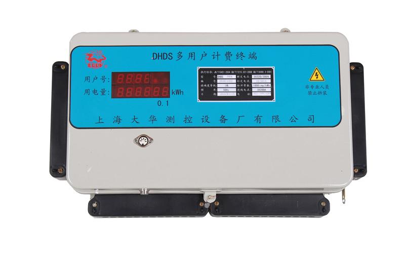多用户电能表的安全优势