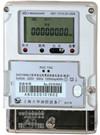 DDZY9898单相费控智能电能表