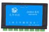 DH600数据采集器