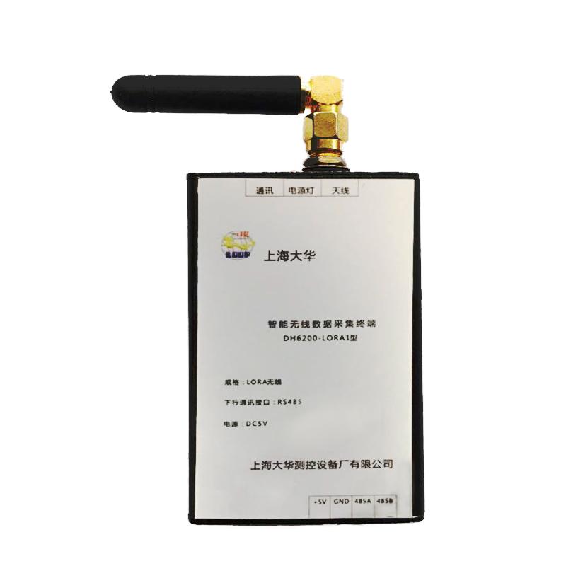DH6200-LORA  无线集中器