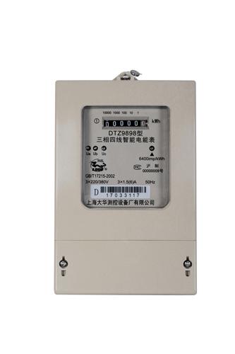 DTZY9898型三相远程费控智能电能表