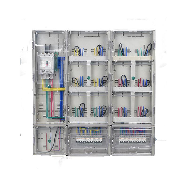 多功能电表箱