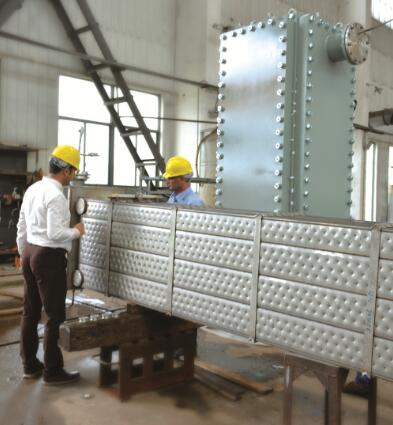 Plate Coil