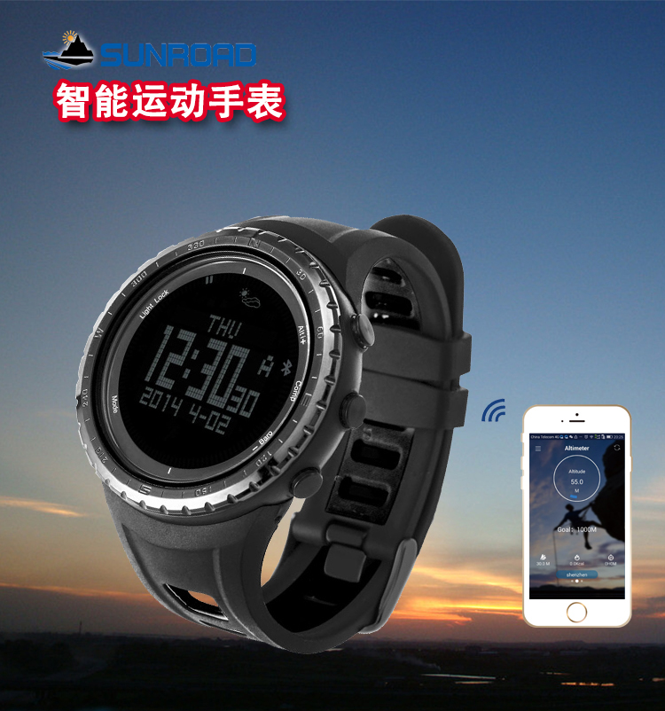 定制户外运动手表机芯选择案例