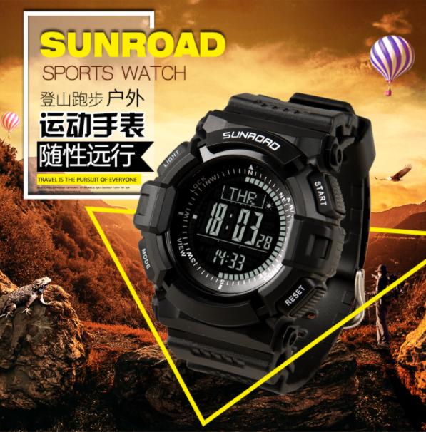 登山计步运动手表
