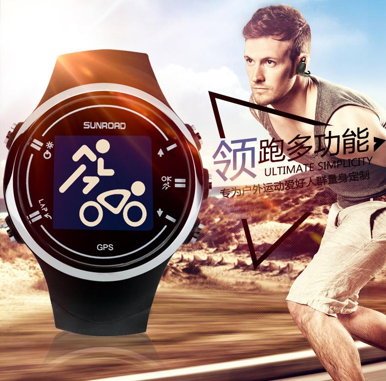 运动款GPS 手表
