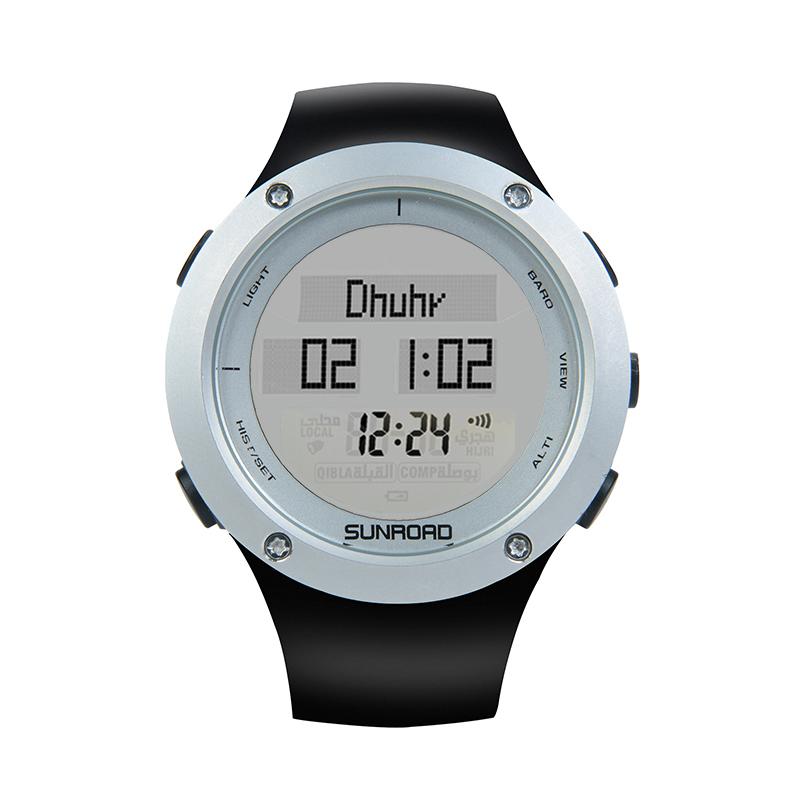 alfajr手表