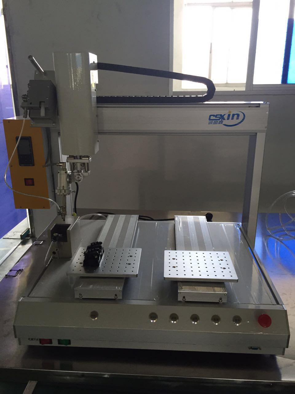 平台自动焊锡机CSX-5331