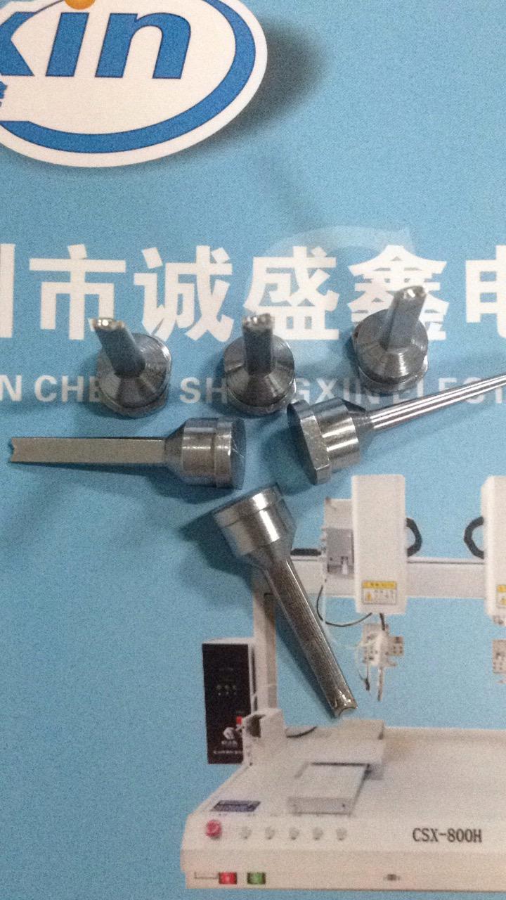 自动焊锡机烙铁头