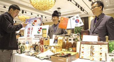 中韩自贸协定签署,化妆品港口等概念股有望受益