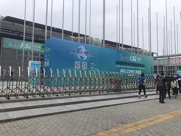 第13屆深圳國際物流與交通運輸博覽會隆重召開