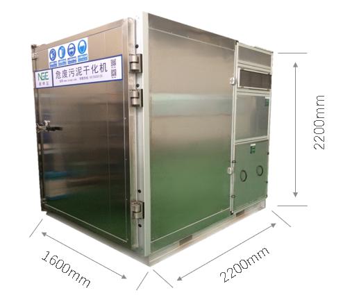 序批式污泥干化机SDR-10 标准型