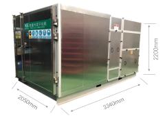 序批式污泥干化机SDR-20 除尘型
