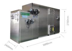 连续式污泥干化机SLX-20