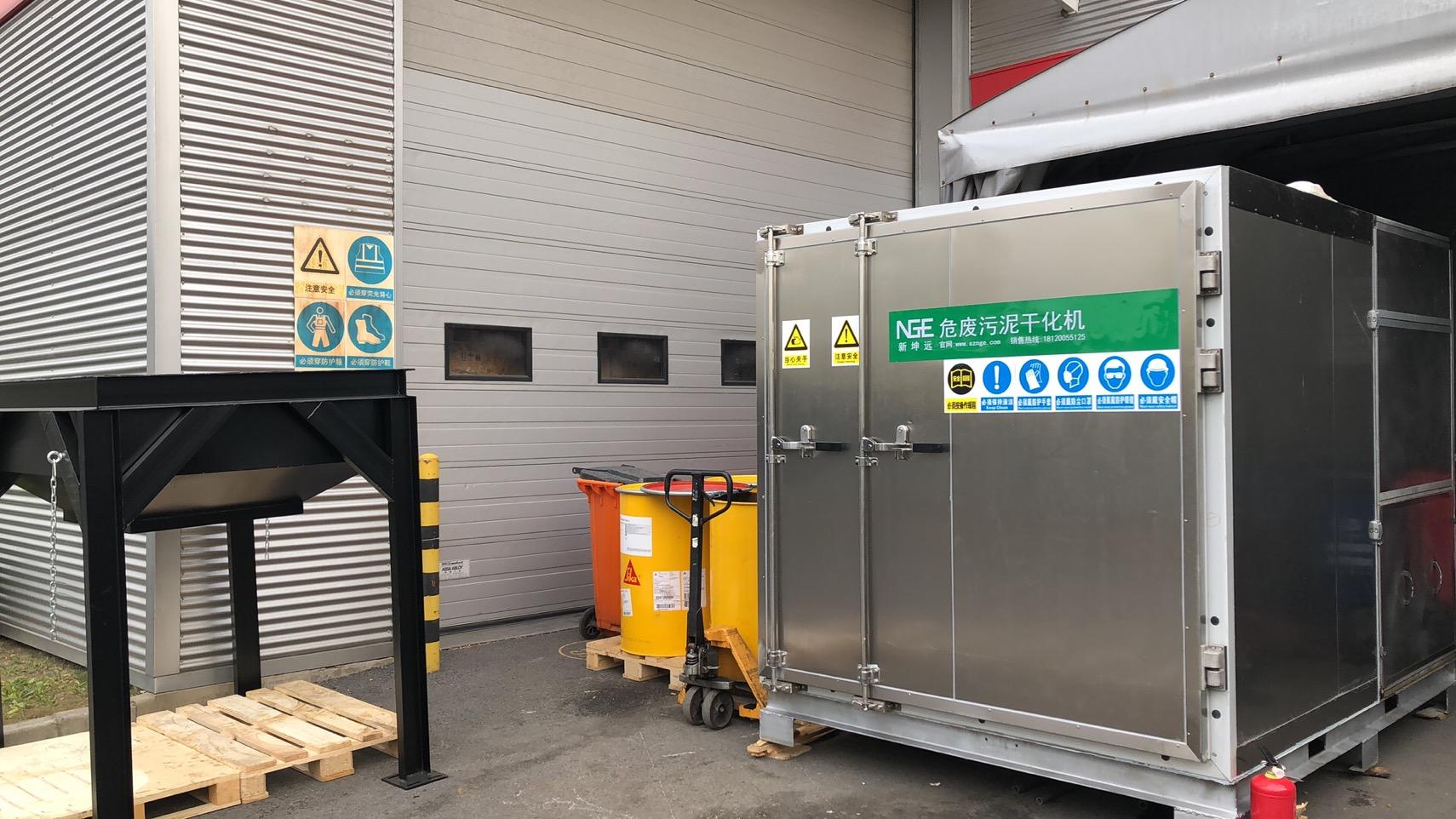 上海某电梯公司污泥减量服务案例
