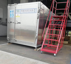 科莱恩特殊化学品(镇江)有限公司污泥干化设备购买案例