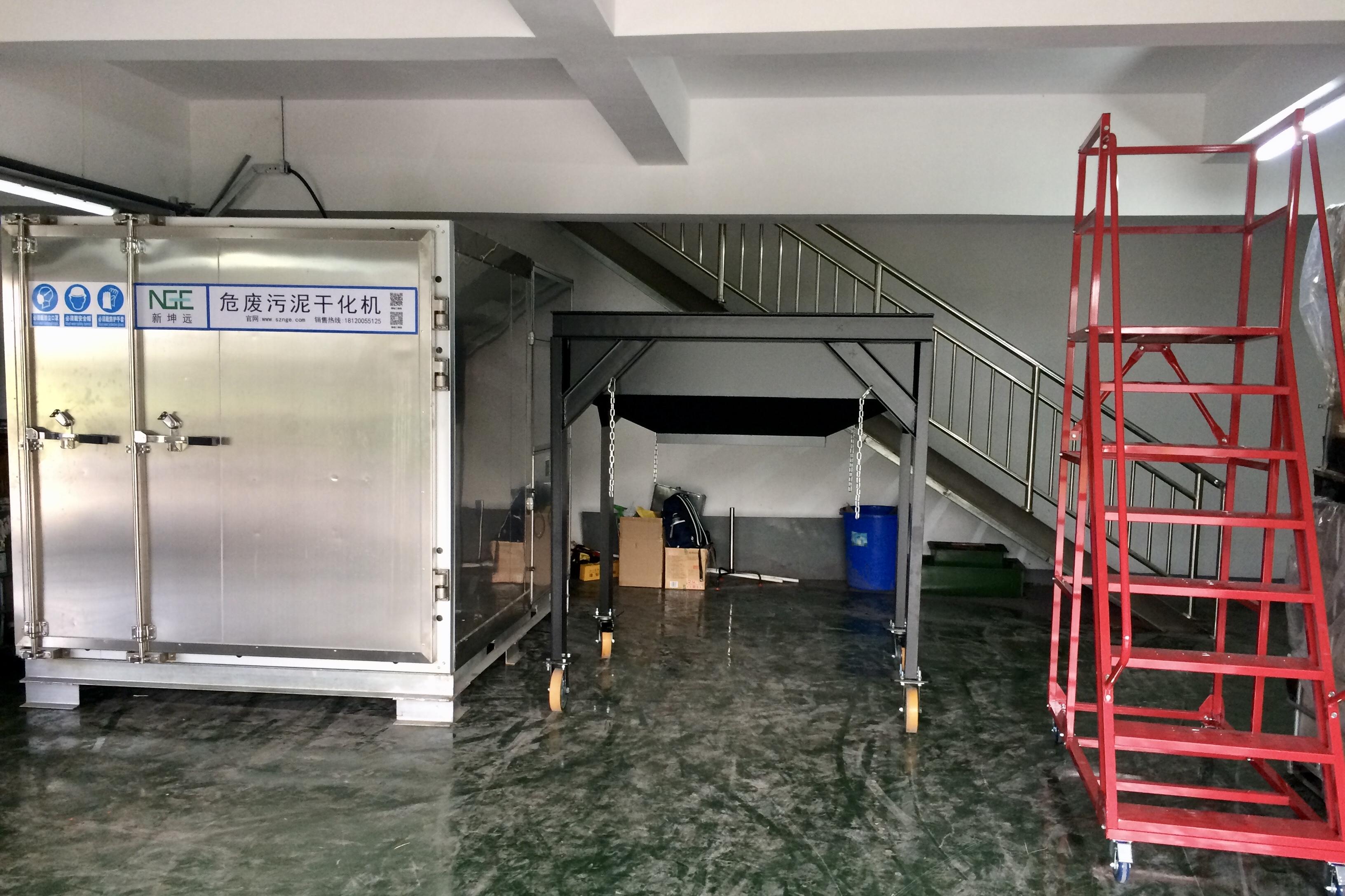杭州士兰集昕微电子有限公司污泥减量服务案例