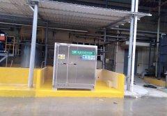 杭州士兰集成电路有限公司污泥减量服务案例
