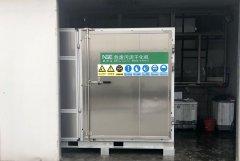 镇江某材料科技有限公司污泥干化设备购买案例