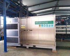 安徽铜管铜箔有限公司污泥干化设备购买案例