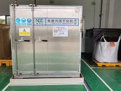 东机工汽车部件(苏州)有限公司污泥干化设备购买案例