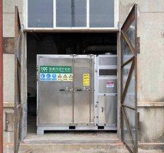 烟台盛达电镀有限公司污泥干化设备购买案例