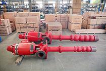 主营消防泵、深井泵