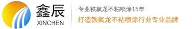东莞市压游集团五金塑料制品有限公司