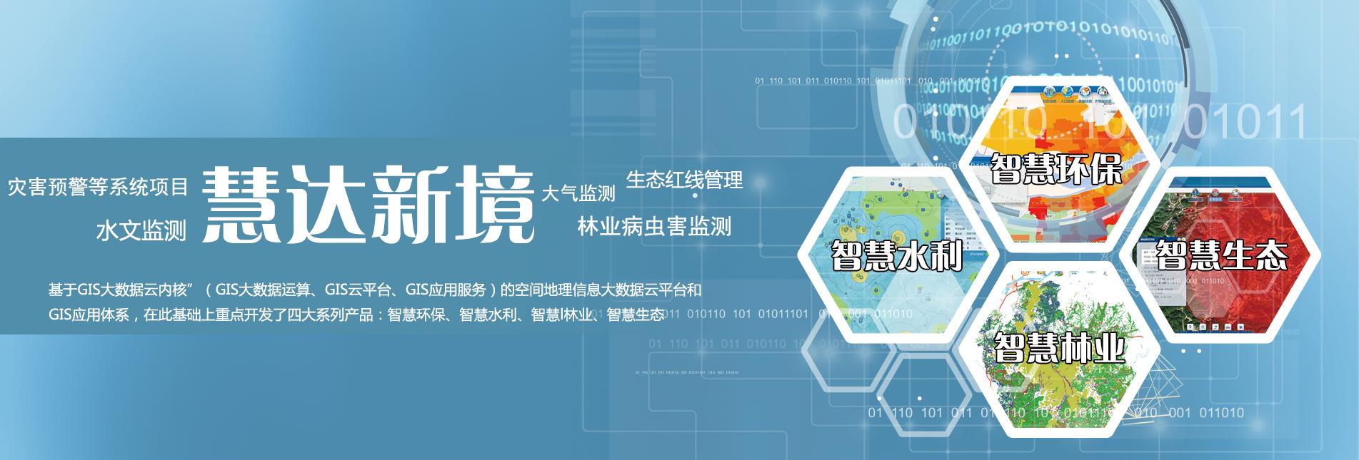北京中量智汇科技有限公司