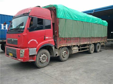 散杂货运输
