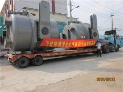 工业锅炉策划运输