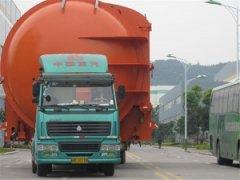 化工设备策划运输