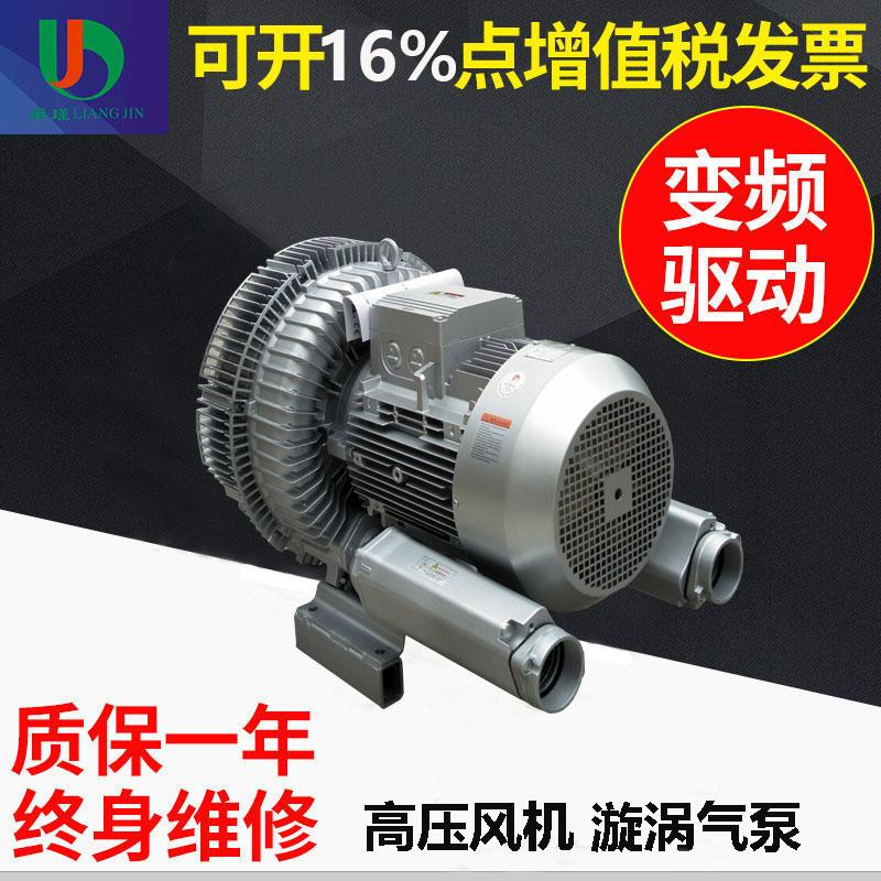 高压风机漩涡气泵生产