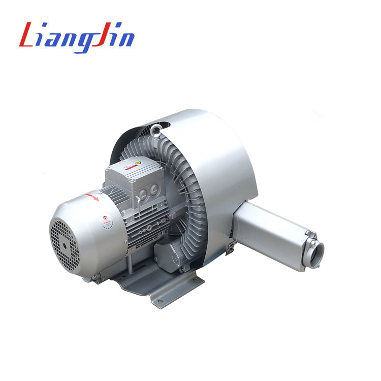 2QB 520-SHH57(4KW)高压鼓风机 漩涡气泵厂家